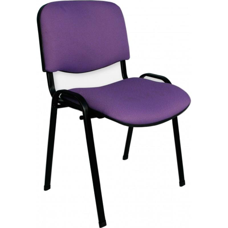 Silla de oficina jm b01 lm amoblamientos muebles 365 for Amoblamientos para oficina