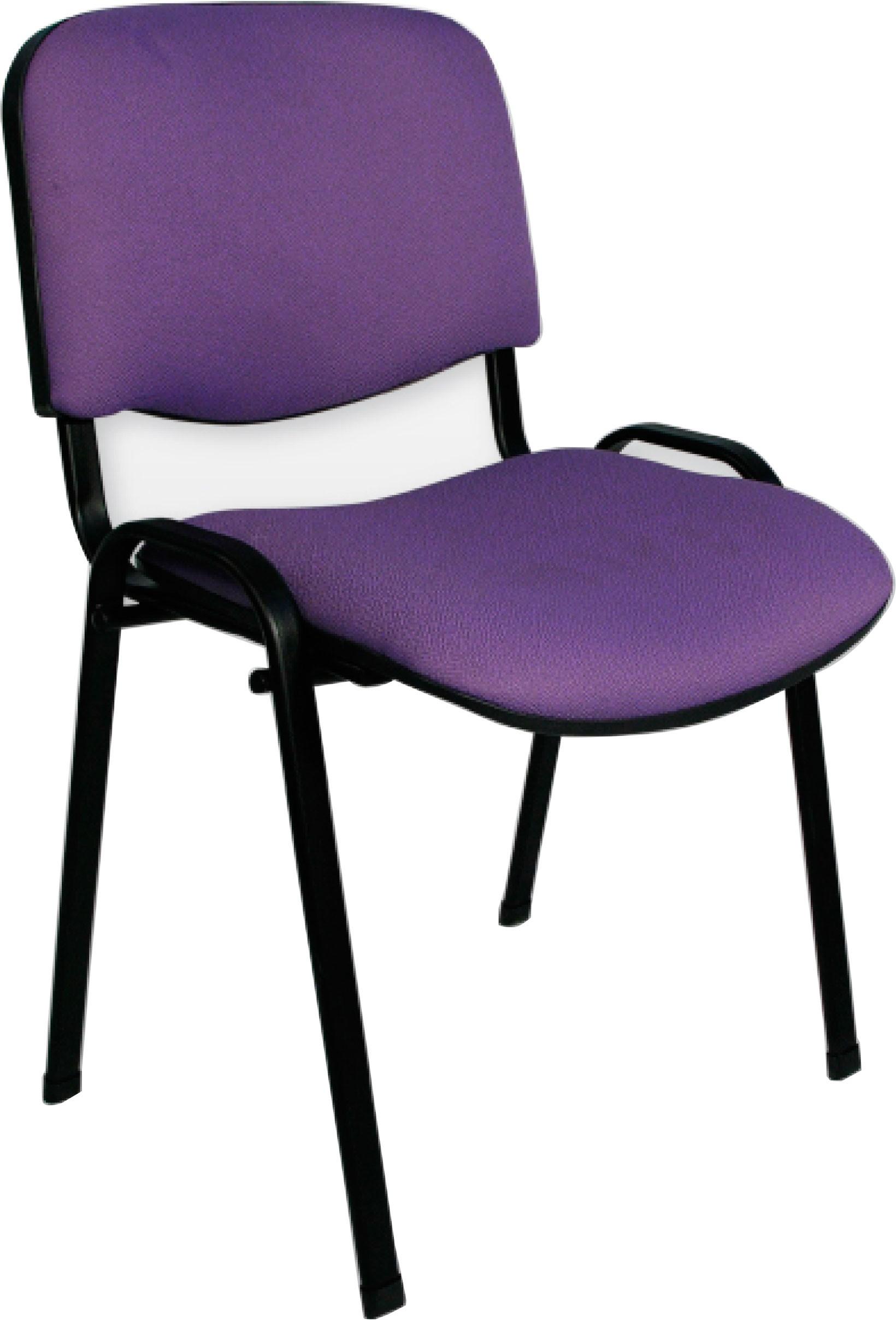 Muebles leal cordoba obtenga ideas dise o de muebles for Sillas oficina cordoba