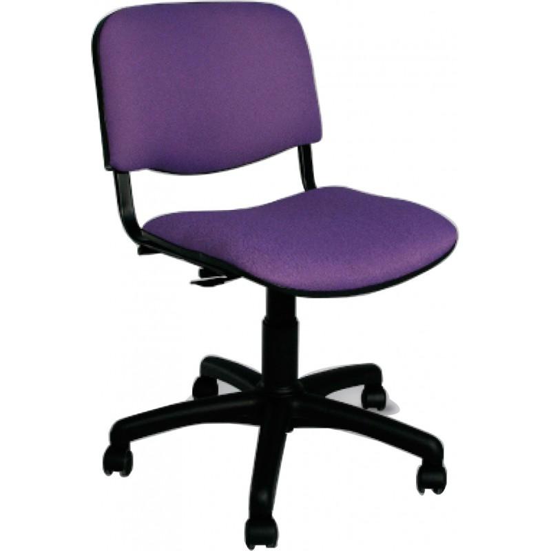 Silla de oficina jm b08 lm amoblamientos muebles 365 for Amoblamientos para oficina